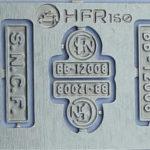 HFR-080.BB12008